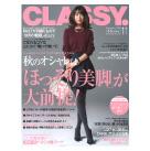 CLASSY 2013年12月号