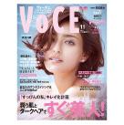 VoCE 2013年12月号